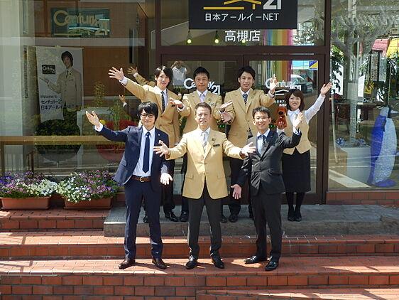 センチュリー21日本アールイーNET