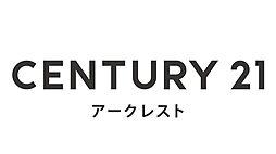 センチュリー21アークレスト秋津営業所