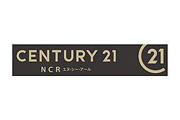 センチュリー21NCR