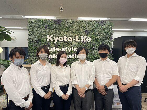 株式会社京都ライフ 京都駅前店
