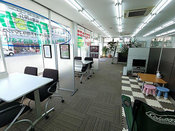 株式会社福屋不動産販売 平野店