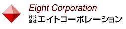 株式会社エイトコ-ポレ-ション