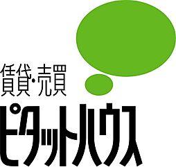 ピタットハウス ひばりヶ丘店 ハウスプラザ株式会社