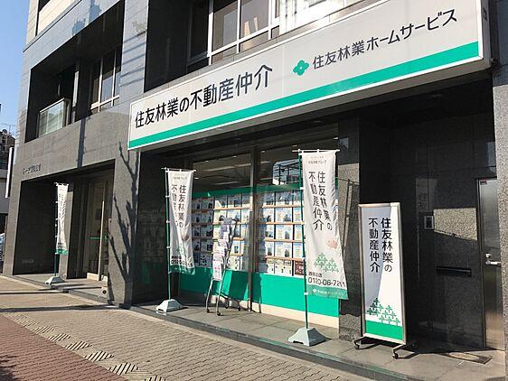 住友林業ホームサービス株式会社 西田辺店