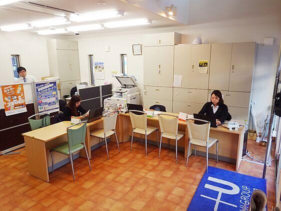 ウスイホーム株式会社 武山店