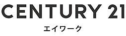 センチュリー21株式会社エイワーク