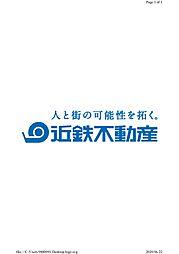 近鉄不動産株式会社 新宿営業所