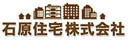 石原住宅株式会社