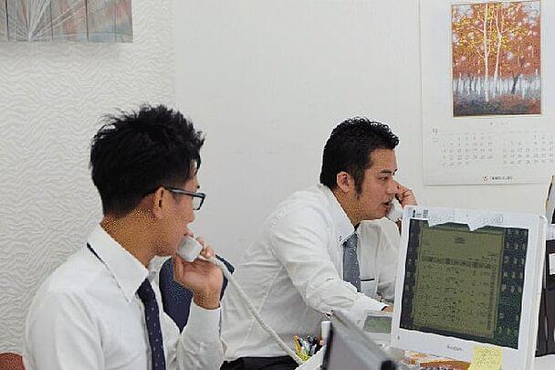 文京住販株式会社 白山本店