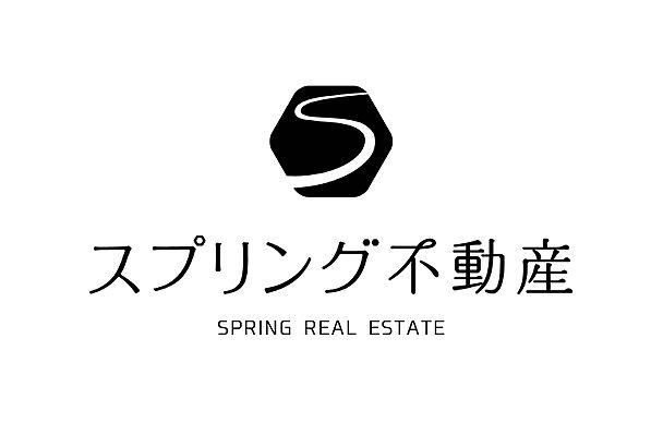 スプリング不動産 株式会社スプリングヒル