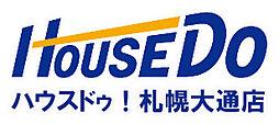 ハウスドゥ!札幌大通店 株式会社ビルド