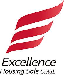エクセレンス住宅販売株式会社