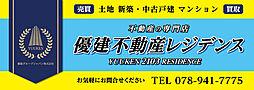 優建グループジャパン株式会社