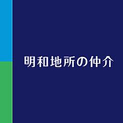 明和地所の仲介 横浜店 明和地所株式会社