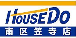 ハウスドゥ!南区笠寺店 大晶株式会社