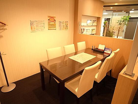 株式会社大京穴吹不動産 吉祥寺店【電話受付:東京本社】