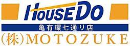 ハウスドゥ!亀有環七通り店 株式会社MOTOZUKE