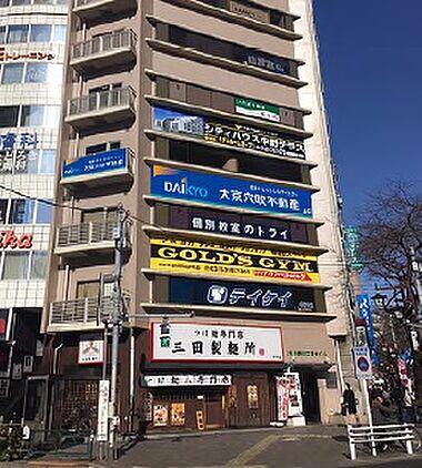 株式会社大京穴吹不動産 中野店【電話受付:東京本社】