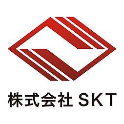 株式会社SKT