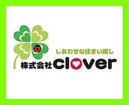 株式会社clover