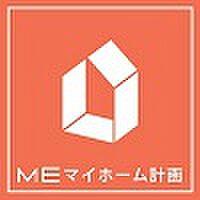 MEマイホーム計画所沢株式会社