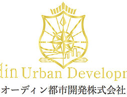 オーディン都市開発株式会社