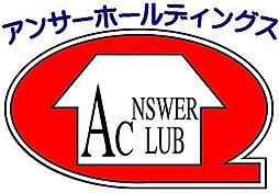株式会社アンサー倶楽部 福岡店