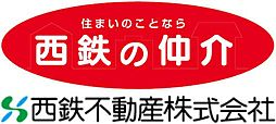 西鉄不動産株式会社 ウエストコート姪浜店