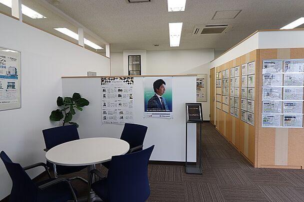 大成有楽不動産販売株式会社 東陽町センター