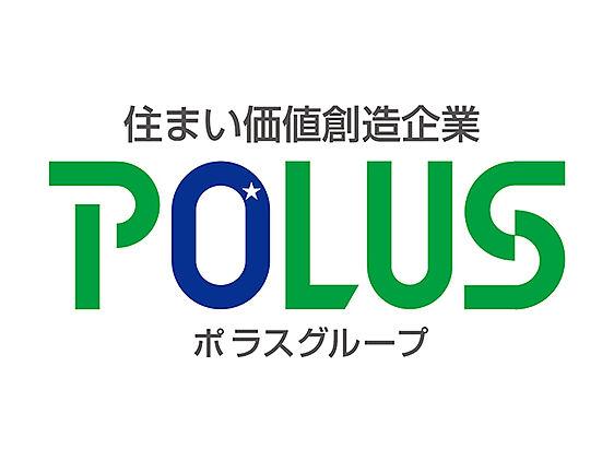 ポラスグループ 株式会社中央住宅 企画課